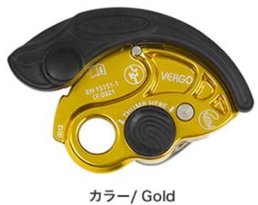トランゴ社製 「ヴァーゴ」-gold